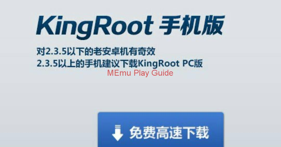 Memu Download kingroot pc Windows